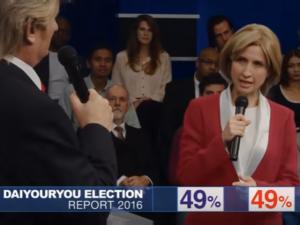【まさ語録35】 ヒラリークリントンは今後どうなる?