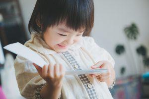 【まさ語録57】東京で2割の家庭が貧困??
