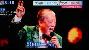 [まさ語録]  大スター・沢田研二 ドタキャン騒ぎ  vol.8